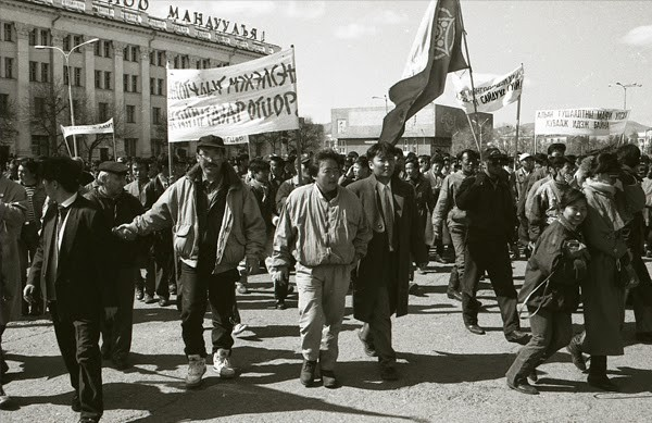 image of Mongolian revolution in 1990